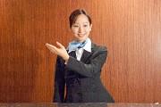 マンション・コンシェルジュ (A6560) 株式会社アスクのアルバイト情報