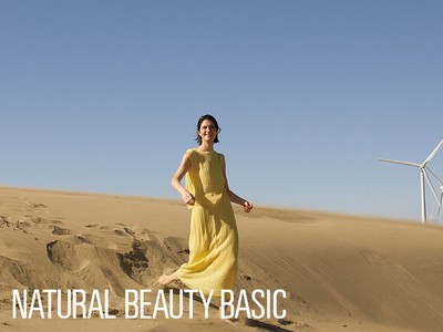 NATURAL BEAUTY  BASIC 御殿場プレミアムアウトレット店 (株式会社天音)のアルバイト