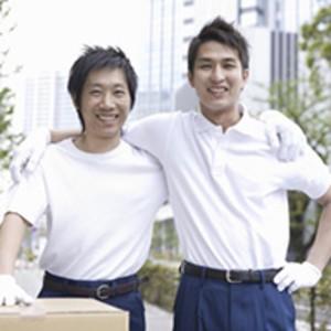 株式会社エクスプレス・エージェント 仕事No.6547のアルバイト情報