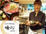 喰心-meat Dining-のアルバイト