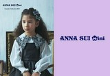 ANNA SUI mini(アナ スイ・ミニ) 小倉井筒屋のアルバイト