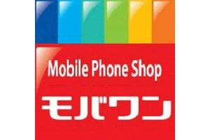 激安携帯電話 モバワン相模大野店です