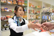 ゴープラ 日高店のアルバイト情報