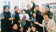 池田ピアノ運送株式会社 横浜機工営業所のアルバイト情報