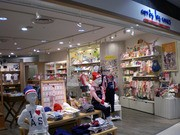 apres les coursイオンモール日の出店のアルバイト情報