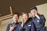 しゃぶしゃぶ温野菜秋田店のアルバイト情報