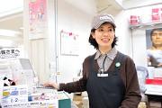 ピーコックストア トルナーレ日本橋浜町店のアルバイト情報