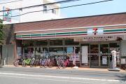 セブン-イレブン 香川大学正門前店のアルバイト情報