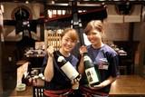 さかなや道場 横浜関内北口店 c0654のアルバイト