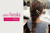 atelier haruka シャポー船橋店(ヘアメイク)のアルバイト