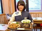 鳥良商店 神田西口店のアルバイト