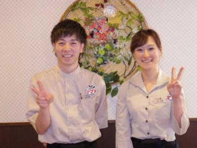 しゃぶ葉 東広島フジグラン店<199940>のアルバイト情報