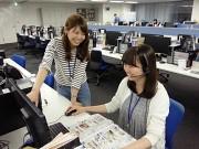 株式会社ゆこゆこ 札幌コンタクトセンター(契約社員)のイメージ
