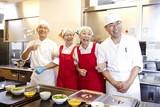 ライフ&シニアハウス神戸北野(調理スタッフ)のアルバイト