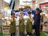 株式会社HITOHATA(湘南平塚)のアルバイト