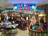 bp KIDS MARKET ザ・モール長町店【フルタイム】のアルバイト