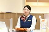 auショップ 江坂(株式会社アクセスブリッジ)のアルバイト