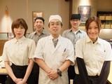 ごま屋ちゅう兵衛 ごま厨福島店(学生)のアルバイト