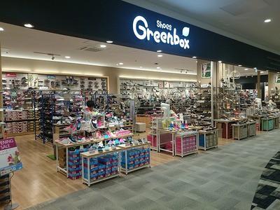 グリーンボックス 小松店(遅番)のアルバイト情報
