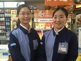 ローソン 新川二丁目店(主婦(夫))のアルバイト