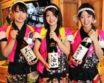北海道増毛漁港直送 遠藤水産 千歳千代田町店 c1221のアルバイト