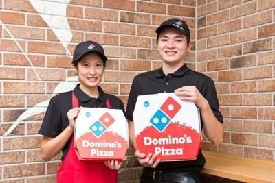 美味しいドミノ・ピザをあなたの手で作りませんか?