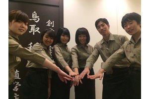 時給1,100円☆週1~ 1日3H~OK☆落ち着いた和食料理屋です!