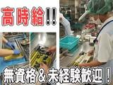 ワタキューセイモア東京支店//日本医科大学付属病院(仕事ID:86814)のアルバイト