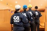 無添くら寿司 仙台水の森店のアルバイト