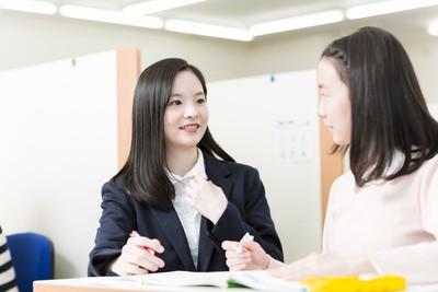 明光義塾 御嶽山教室のアルバイト情報