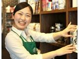 スターバックス コーヒー TSUTAYA 神谷町駅前店のアルバイト