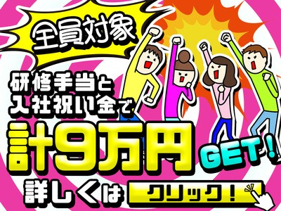 シンテイ警備株式会社 松戸支社 北千住2エリア/A3203200113の求人画像