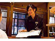 チャイニーズレストラン ナウファンテン(今飯天)のアルバイト情報