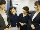 横濱コーポレーション株式会社のアルバイト