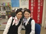 ドコモショップ武蔵小金井店のアルバイト