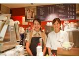 ベックスコーヒーショップ 中野店のアルバイト