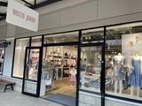 mezzo piano(メゾ ピアノ) 三井アウトレットパーク 札幌北広島のアルバイト