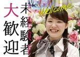 パーラーマンモス21 菊水店のアルバイト