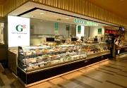 平塚ラスカ店グリーン・グルメのアルバイト情報