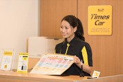 タイムズモビリティネットワークス株式会社 タイムズカーレンタル関西空港のアルバイト情報