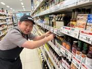ピーコックストア 神田妻恋坂店のアルバイト情報