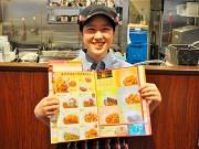 カレーハウスCoCo壱番屋 鹿児島笹貫店のアルバイト情報