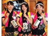 三代目網元 魚鮮水産 立川北口店 c0299のアルバイト