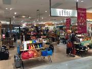 レーヴル川中島店のイメージ