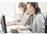 ネットワークコミュニケーション株式会社のアルバイト