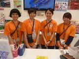 プラレールショップ 東京店のアルバイト