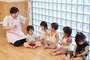 多くの人に愛される保育園を一緒に創っていきましょう!