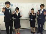 個別指導専門 創英ゼミナール 平塚駅前校(週5向け)のアルバイト
