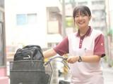 セントケア 新宿(正社員)のアルバイト