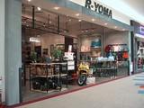 R-YOMA 直方店(アルバイト)のアルバイト